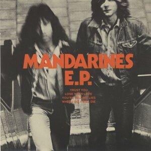 Mandarines 歌手頭像