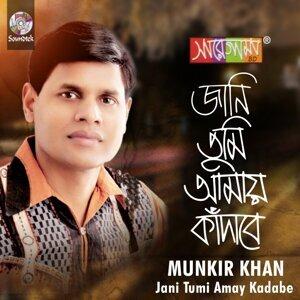 Munkir Khan 歌手頭像