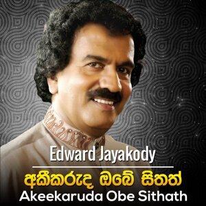 Edward Jayakody, Charitha Priyadarshani 歌手頭像