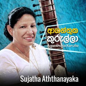 Sujatha Aththanayaka, H. R. Jothipala 歌手頭像