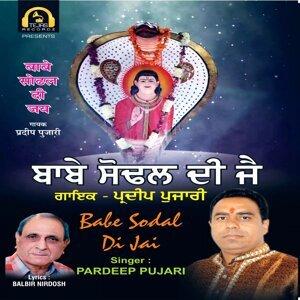 Pardeep Pujari 歌手頭像