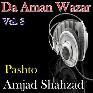 Amjad Shahzad 歌手頭像
