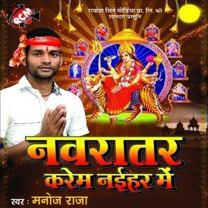 Manoj Raja 歌手頭像