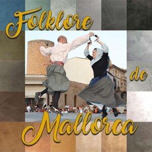 Agrupación Folklórica de Baleares 歌手頭像