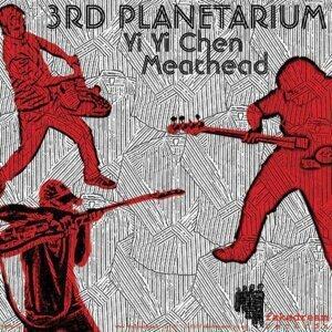 3rd Planetarium 歌手頭像