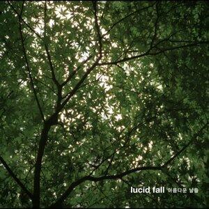 Lucid Fall (루시드 폴)