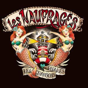 Les Naufragés 歌手頭像