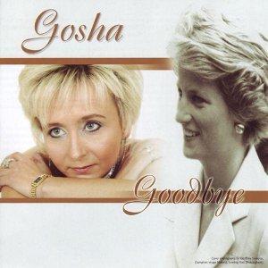 Gosha 歌手頭像