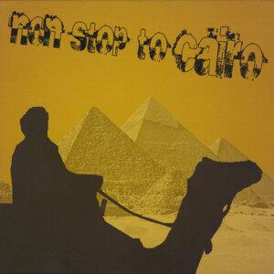 Non Stop To Cairo 歌手頭像