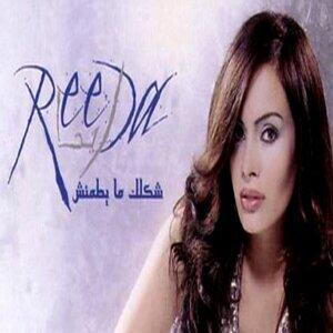 Reeda 歌手頭像