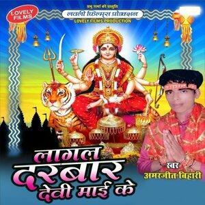 Amarjeet Bihari 歌手頭像
