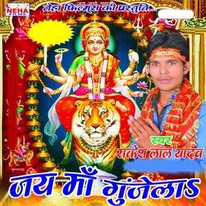 Rakesh Lal Yadav 歌手頭像