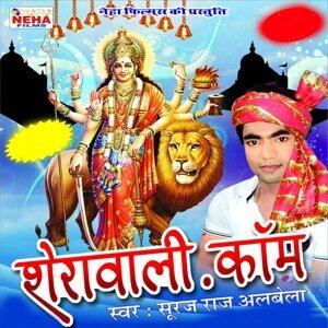 Suraj Lal Albela 歌手頭像