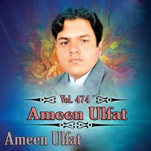 Ameen Ulfat 歌手頭像