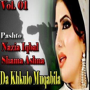 Nazia Iqbal, Shama Ashna 歌手頭像
