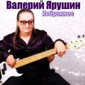 Valeriy Yarushin 歌手頭像