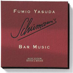 Fumio Yasuda