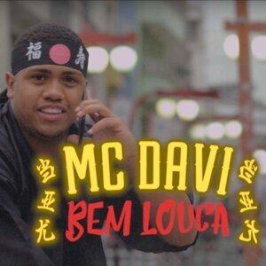 MC Davi Feat. Perera DJ 歌手頭像