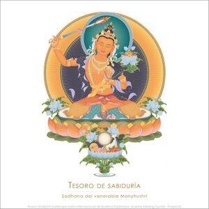 Nueva Tradición Kadampa Unión Internacional de Budismo Kadampa, Gueshe Kelsang Gyatso, Tharpa Es 歌手頭像