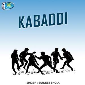 Surjeet Bhola 歌手頭像