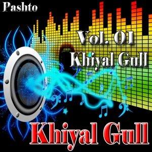 Khiyal Gull 歌手頭像