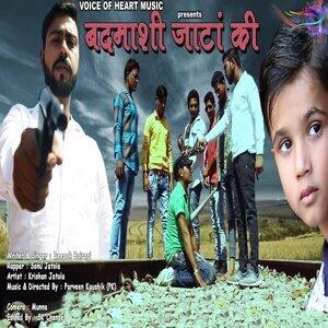 Deepak Bairagi 歌手頭像