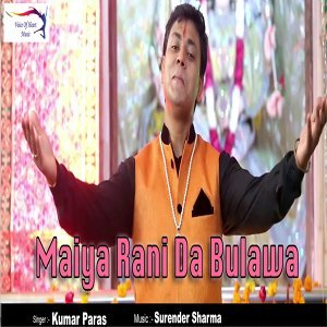 Kumar Paras 歌手頭像