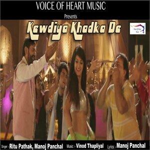 Manoj Panchal, Ritu Pathal 歌手頭像