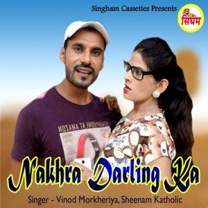 Vinod Morkheriya, Sheenam Katholic 歌手頭像