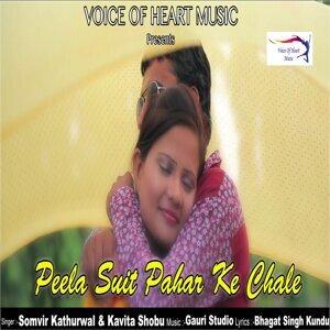 Somvir Kathurwal, Kavita Shobu 歌手頭像