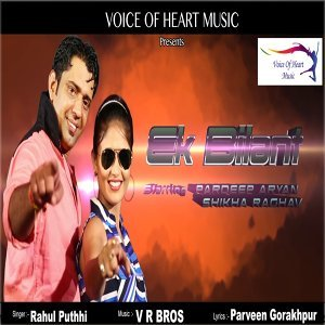 Rahul Puthhi 歌手頭像