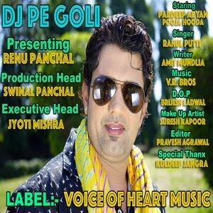 Rahul Putti 歌手頭像