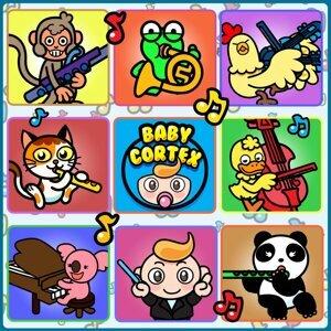 Baby Cortex 歌手頭像