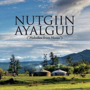 Nutgiin Ayalguu 歌手頭像