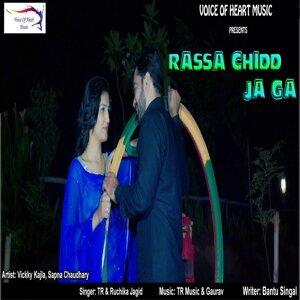 TR, Ruchika Jagid 歌手頭像