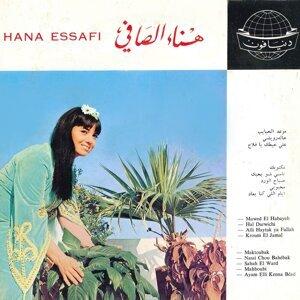 Hana Essafi 歌手頭像