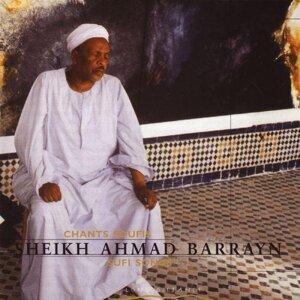 Sheikh Ahmad Barrayn 歌手頭像