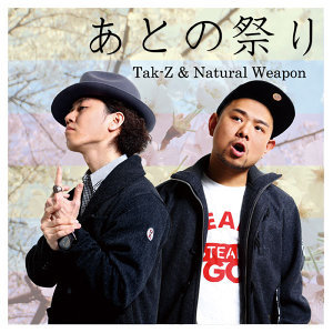 TAK-Z&NATURAL WEAPON
