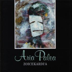 Aria Palea 歌手頭像