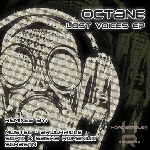 Octane 歌手頭像