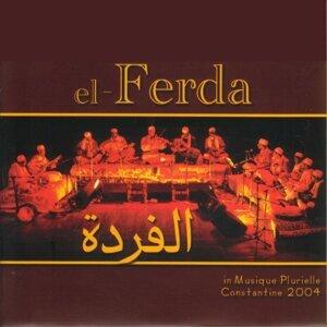 El Ferda 歌手頭像