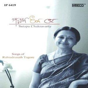 Sutapa Chakravarty 歌手頭像