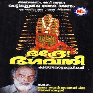 Prof. Kadammanitta Vasudevan Pilla, Santhosh Ramachandran 歌手頭像