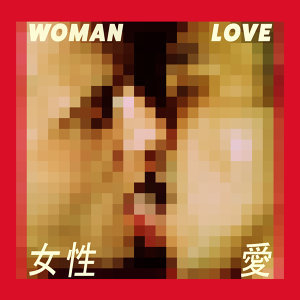 Woman 歌手頭像