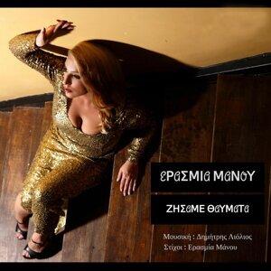 Erasmia Manou 歌手頭像