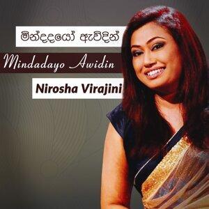 Nirosha Virajini, Karunarathna Divulgane, Jagath Wickramasinghe 歌手頭像