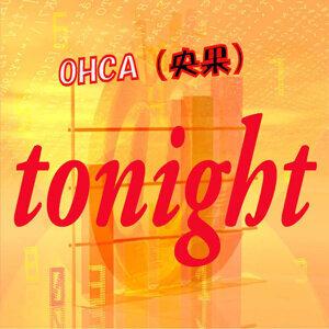 OHCA(央果) 歌手頭像