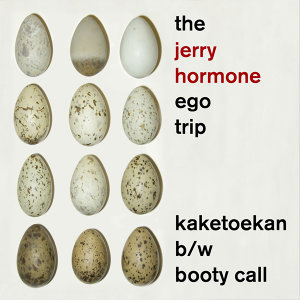 The Jerry Hormone Ego Trip 歌手頭像