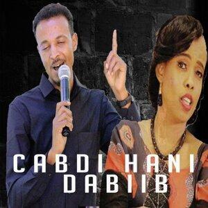 Cabdi Hani 歌手頭像