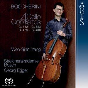 Accademia d'Archi di Bolzano, Georg Egger, Wen-Sinn Yang 歌手頭像